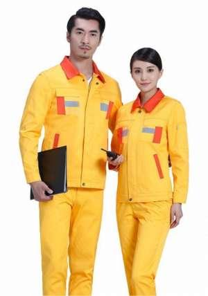 北京工作服色彩搭配教你搭配方案